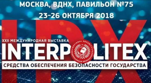 INTERPOLITEX - 2018